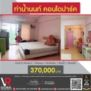 ขายคอนโดพร้อมอยู่ Tanam Muang Non Condo Park หมาะสำหรับพักอาศัยใกล้ๆ ที่ทํางานศนูย์ราชการสนามบินน้ำ